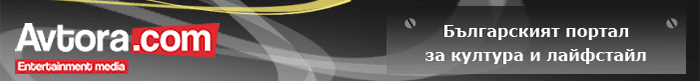 Banner 700 x 81 – Inline